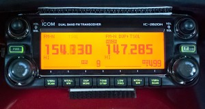 This is the Icom IC-2820H with its red-orange panel color selected. This is just the control panel. The rest of the radio is under the driver's seat in my Juke.