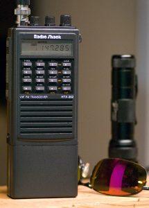 This is my Radio Shack HTX-202 VHF handheld amateur radio.