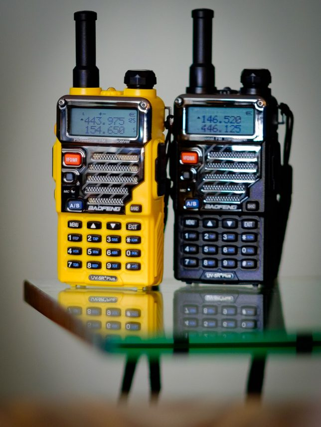 These very cheap, very cute handheld two-way radios are potentially one of the most dangerous tools in America. Through a technicality, these radios don't just transmit on amateur radio frequencies, they transmit on any public safety and business frequencies in the spectrum.